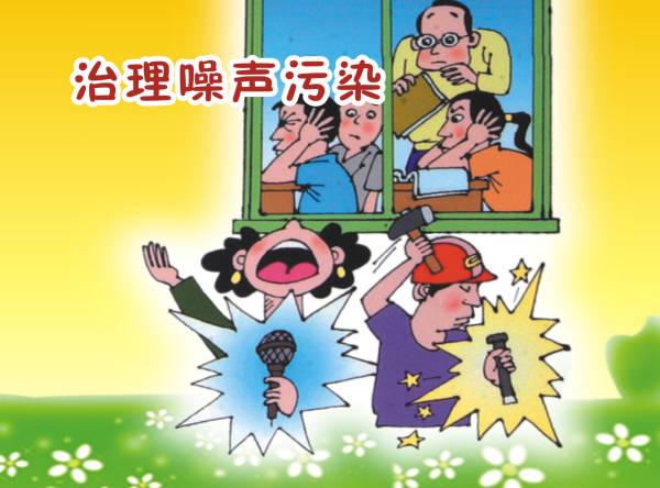南宁市讲文明树新风专题,广西,南宁,南宁文明网